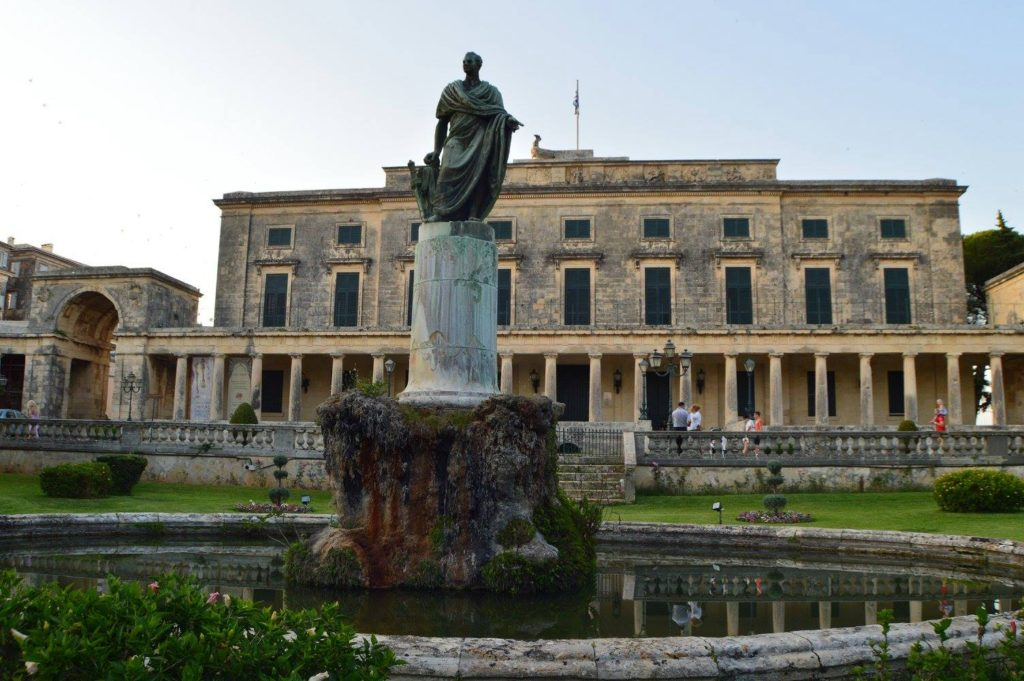 Palace of St Michael & St George
