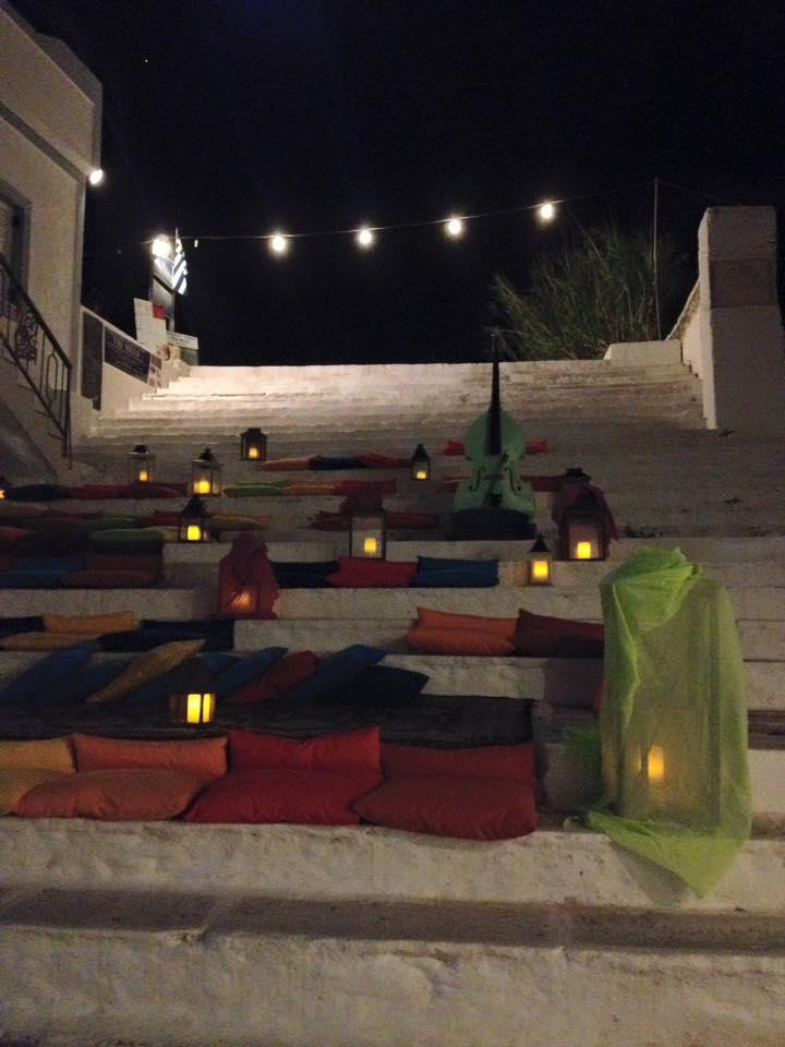 Steps Bar, Ios Chora